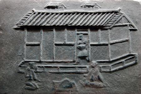 dynasty: loan-portrait of the Han Dynasty brick begging