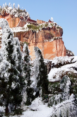 provincial tourist area: Principios de la nieve de primavera