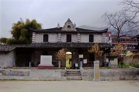 Catholic Church photo