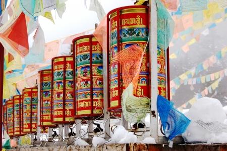 Tibetan customs Stock Photo - 17289037