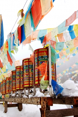 Tibetan customs Stock Photo - 17289034