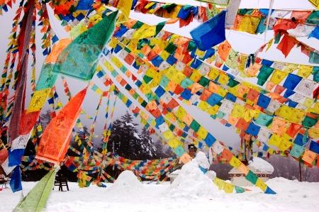 Tibetan customs Stock Photo - 17289040