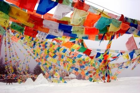 Tibetan customs Stock Photo - 17289039