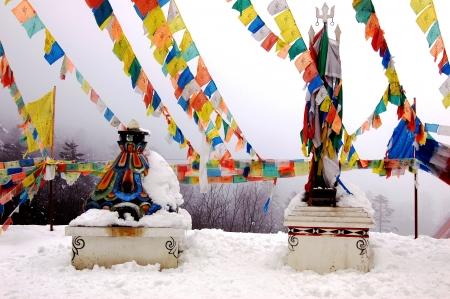 Tibetan customs Stock Photo - 17289033