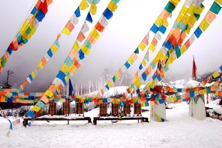 Tibetan customs Stock Photo - 17289036