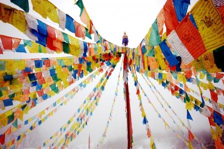 Tibetan customs Stock Photo - 17289035