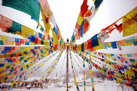 Tibetan customs Stock Photo - 17289038