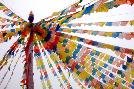 Tibetan customs Stock Photo - 17441245