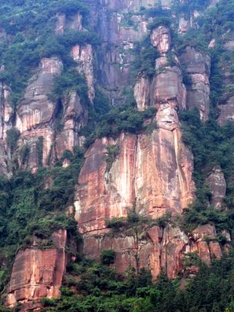 landform: DanShan danxia landform Stock Photo