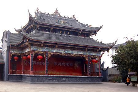 wan: guzhen Wan Niantai