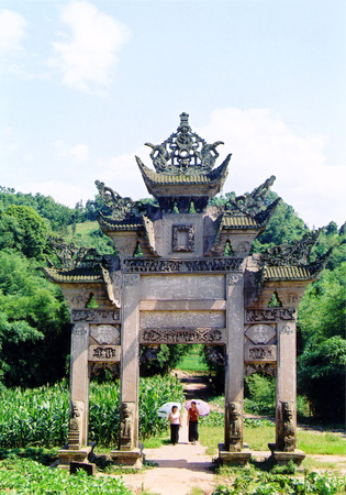 xuyong: Ancient arch Editorial