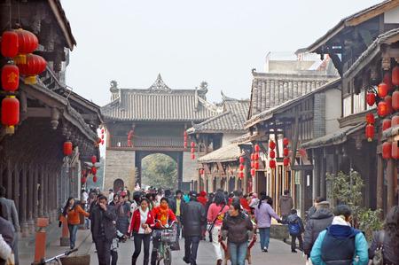 China Altstadt