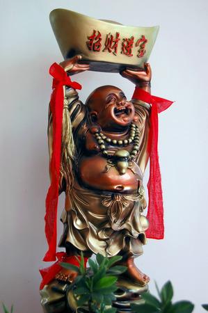 Lohan sculpture