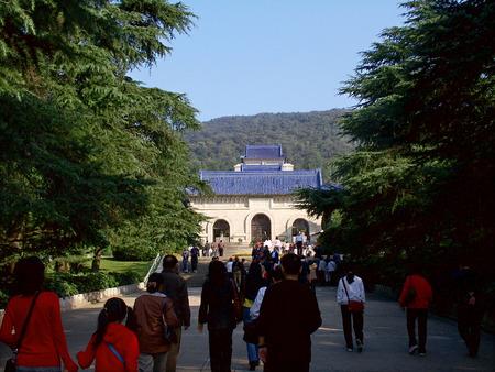 mausoleum: Sun Yat-sen Mausoleum  at Nanjing Stock Photo