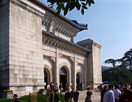 yat: Sun Yat-sen Mausoleum  at Nanjing Editorial