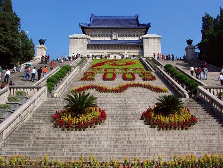 mausoleum: Sun Yat-sen Mausoleum  at Nanjing Editorial