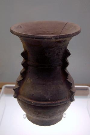 ceramica: Cer�micas chinas antiguas Editorial