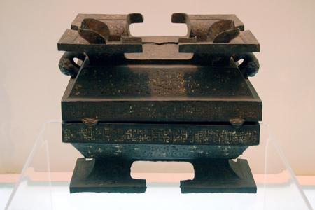 antique: antique Editorial