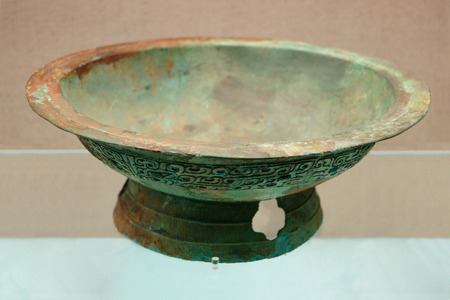 ware: The ancient Chinese bronze ware Editorial
