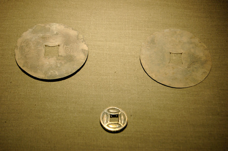 The ancient Chinese coins