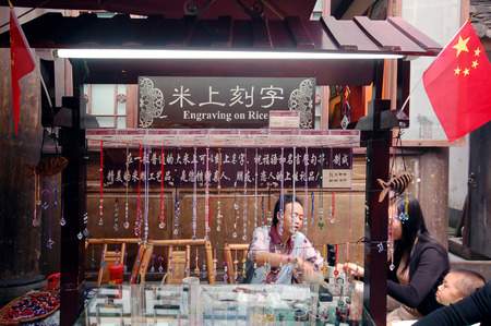 folk customs: Handicraft stall in an ancient town in Chengdu