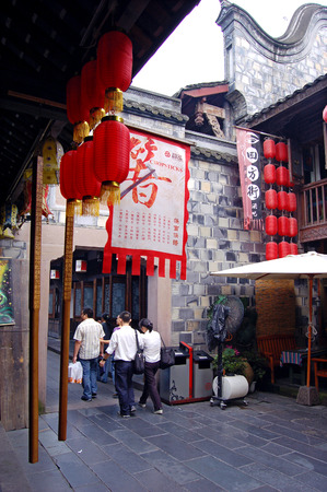 Ancient town in Chengdu