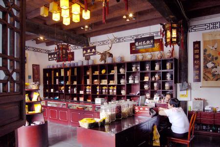 medicina tradicional china: Tradicional farmacia medicina china