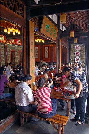 folk customs: Ancient architectural style restaurant