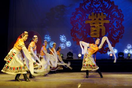 show folk: Tibetan dance