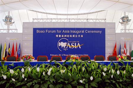 site: Boao Asia BBS site Editorial
