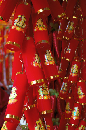 thriving: Chinese New Year decorations