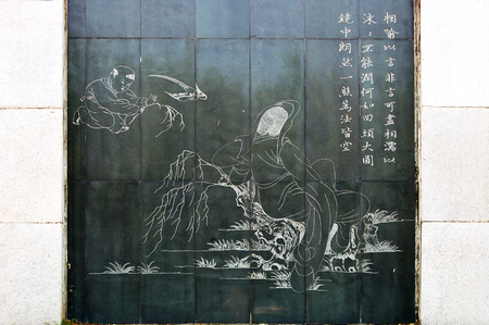 stone carving: Buddhist stone carving mural