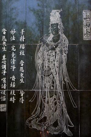 buddhist: Buddhist stone carving mural
