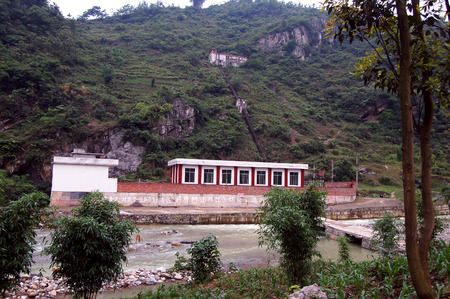 hydropower: Hydropower station on the mountain
