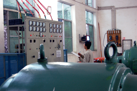 south sichuan: Interior view of a hydropower station on the mountain