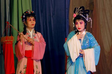 denier: Sichuan - Chinese Ghostbuster