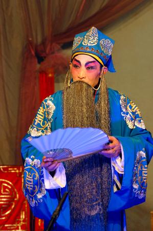 opera: Chinese opera