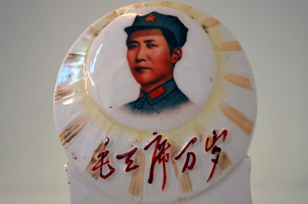 the chairman: Chairman Mao porcelain print Editorial