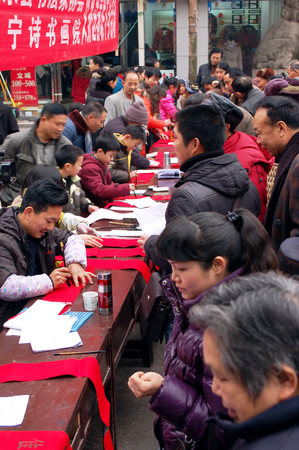 couplets writing during Spring Festival