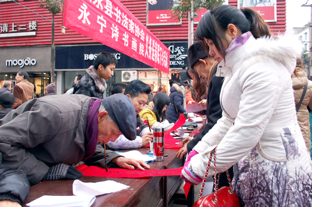xuyong: couplets writing during Spring Festival