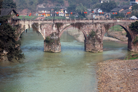 dynasty: Ming dynasty stone bridge