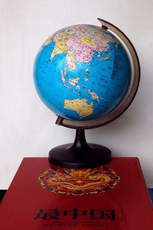 research facilities: A globe