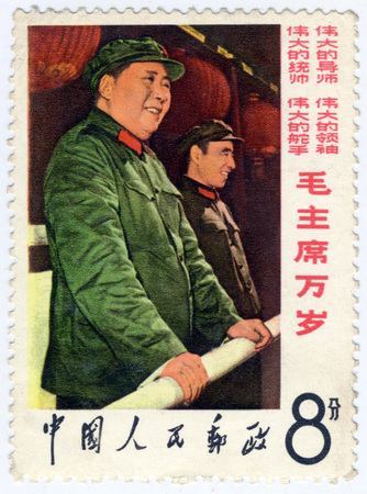 chinese postage stamp: Chinese stamps Editorial