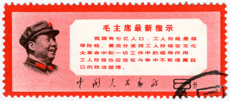 quotations: Chinese stamps Editorial