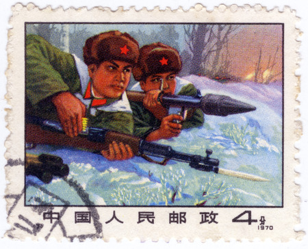 chinese postage stamp: Chinese stamps Stock Photo