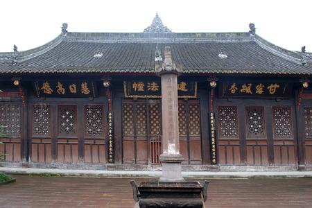 monastery: Wenshu monastery building
