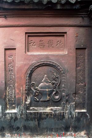 carved stone: Wenshu monastery carved stone
