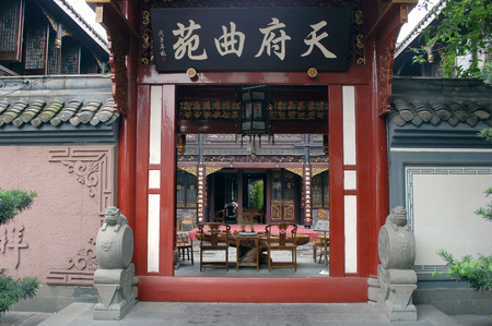 Wenshufang tianfu opera garden