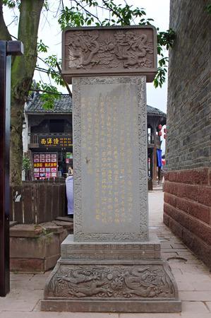 edicto: Los antiguos chinos inmigrantes emperador Kangxi talla de piedra