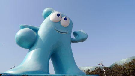 expo: 2010 Shanghai World Expo mascot Editorial